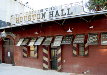 houston hall | distantlocals.com